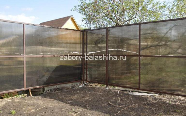 забор из поликарбоната в Балашихе